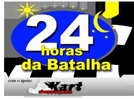 Logotipo 24 Horas 2013